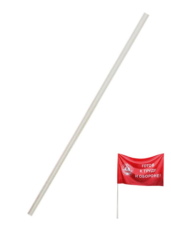 NG6c - Древко для флага