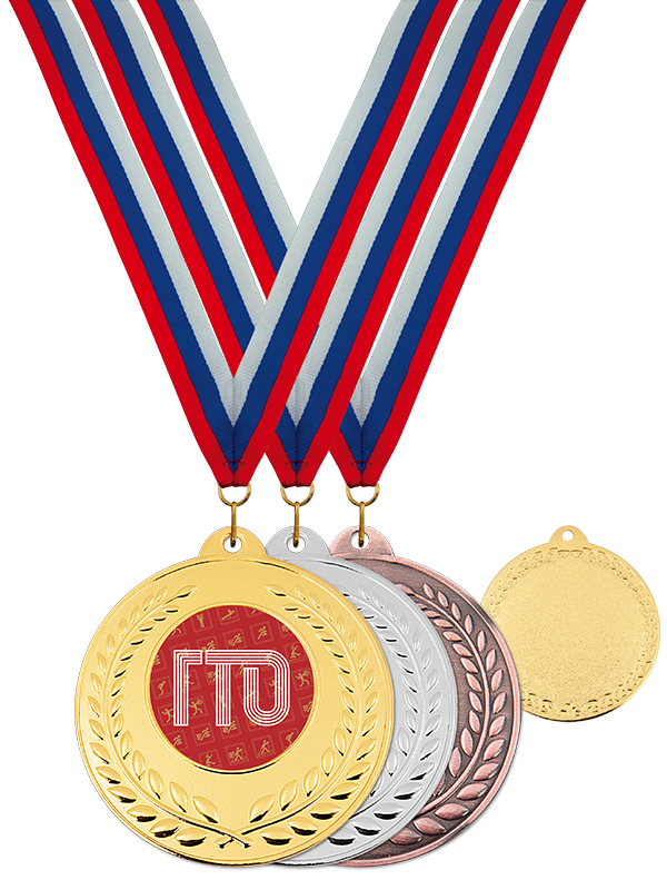 MKG8 - Медаль