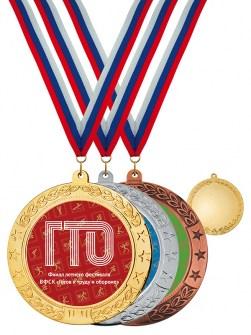 MKG3-Z - Медаль Image 0