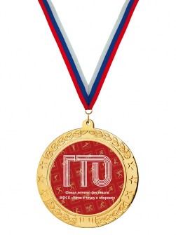 MKG3-Z - Медаль Image 1