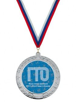 MKG3-Z - Медаль Image 2