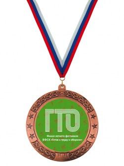 MKG3-Z - Медаль Image 3