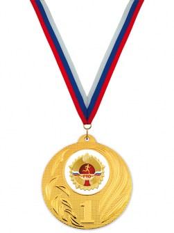MKG7 - Медаль Image 1