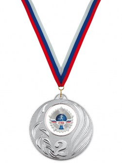MKG7 - Медаль Image 2