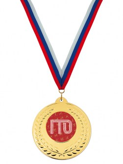 MKG8 - Медаль Image 1