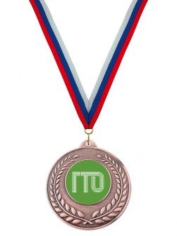 MKG8 - Медаль Image 3