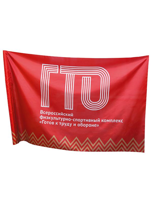 FLG1 - Флаг