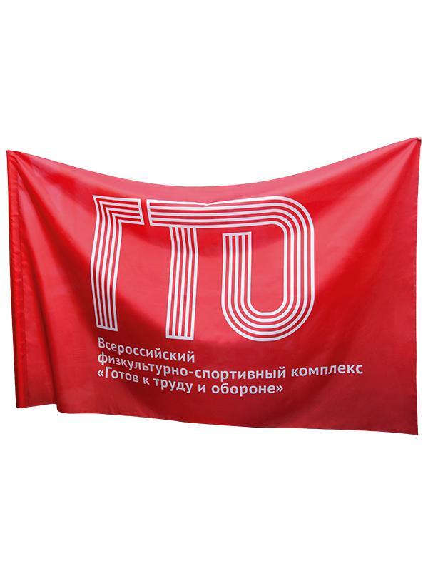 FLG3 - Флаг