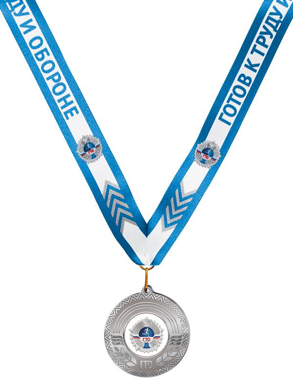 MKG16b - Медаль