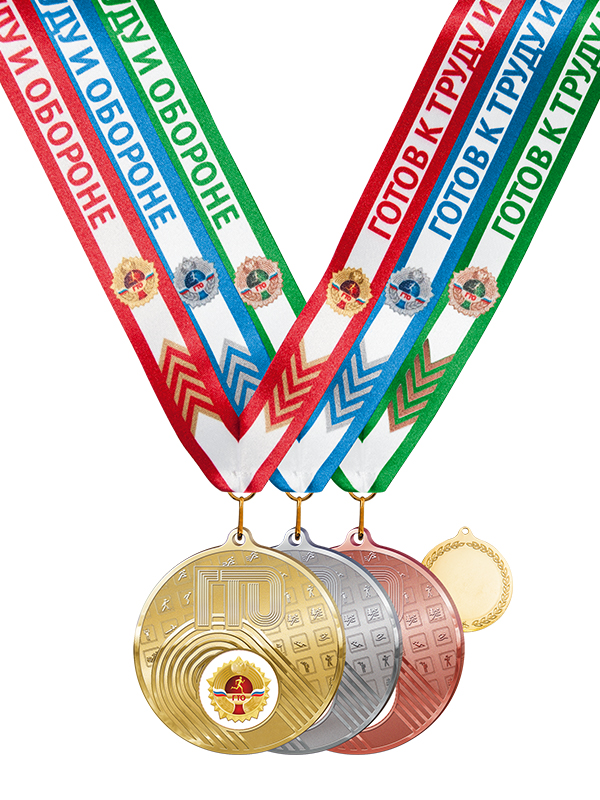 MKG22 - Медаль
