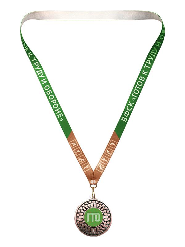 MKG35c - Медаль