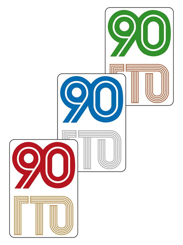 NKG6-90ГТО - Наклейки