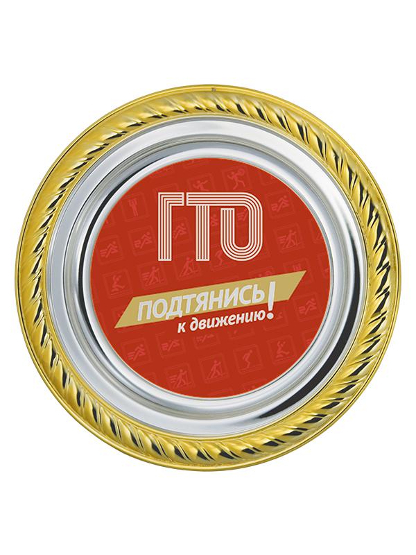 PSG40 - Тарелка декоративная