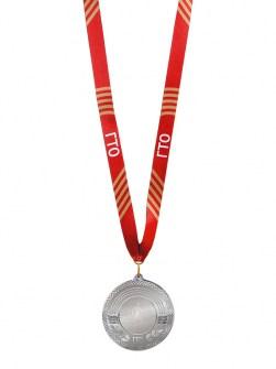 MKG15 - Медаль Image 2