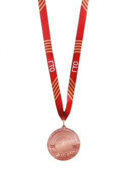 MKG15 - Медаль Image 3