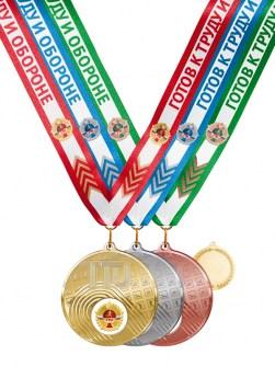 MKG22 - Медаль Image 0
