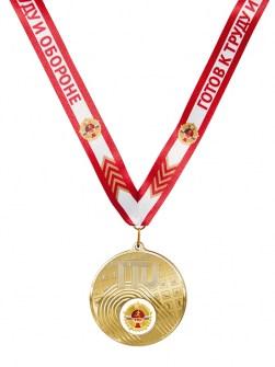 MKG22 - Медаль Image 1