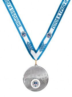 MKG22 - Медаль Image 2