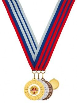MKG32 - Медаль Image 0