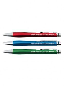 RKG6 - Ручка Image 0