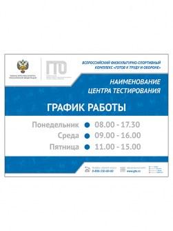 TZG1a/b - Табличка Image 2