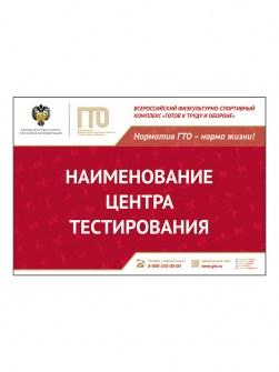 TZG2a/b - Табличка Image 1