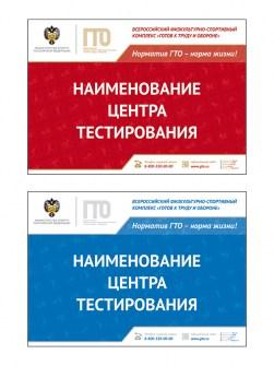 TZG2a/b - Табличка Image 0