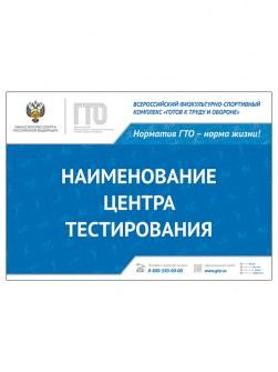 TZG2a/b - Табличка Image 2