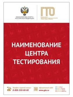 TZG2c/d - Табличка Image 1