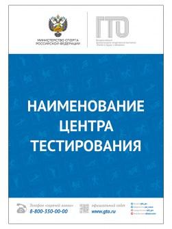 TZG2c/d - Табличка Image 2