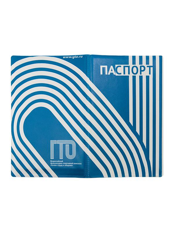 SUG12b - Обложка для паспорта