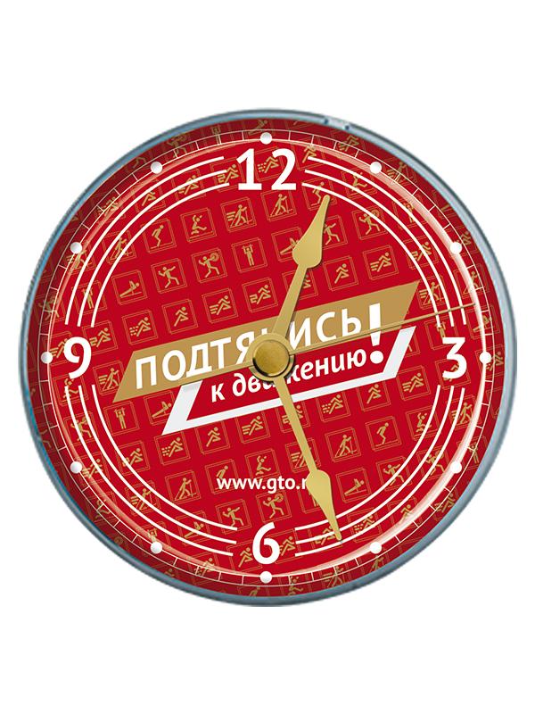 SUG25b - Часы-магнит