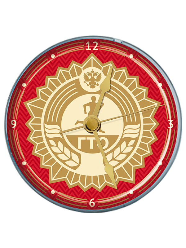 SUG25c - Часы-магнит