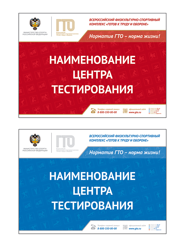 TZG2a/b - Табличка