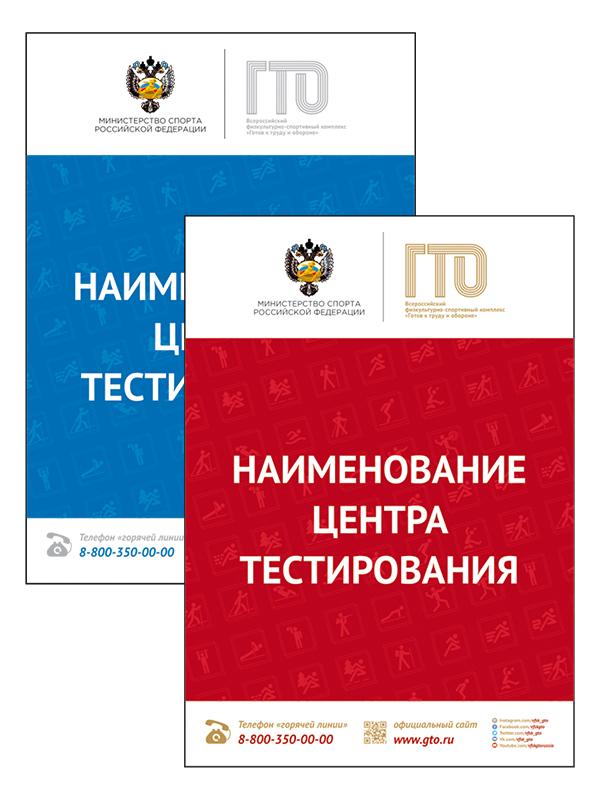 TZG2c/d - Табличка